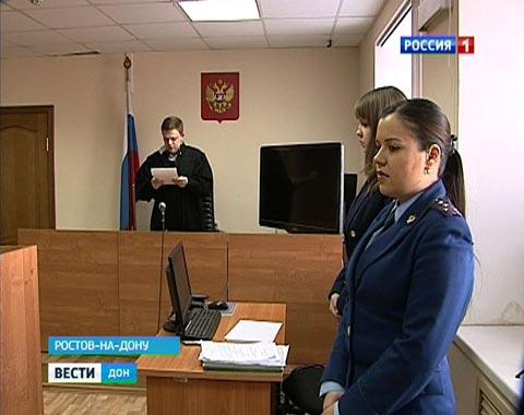 В Ростове за организацию секты уроженца Азербайджана оштрафовали на 130 тысяч рублей