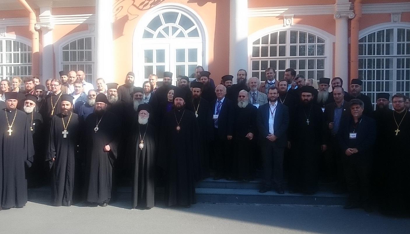 На фото: участники Конференции