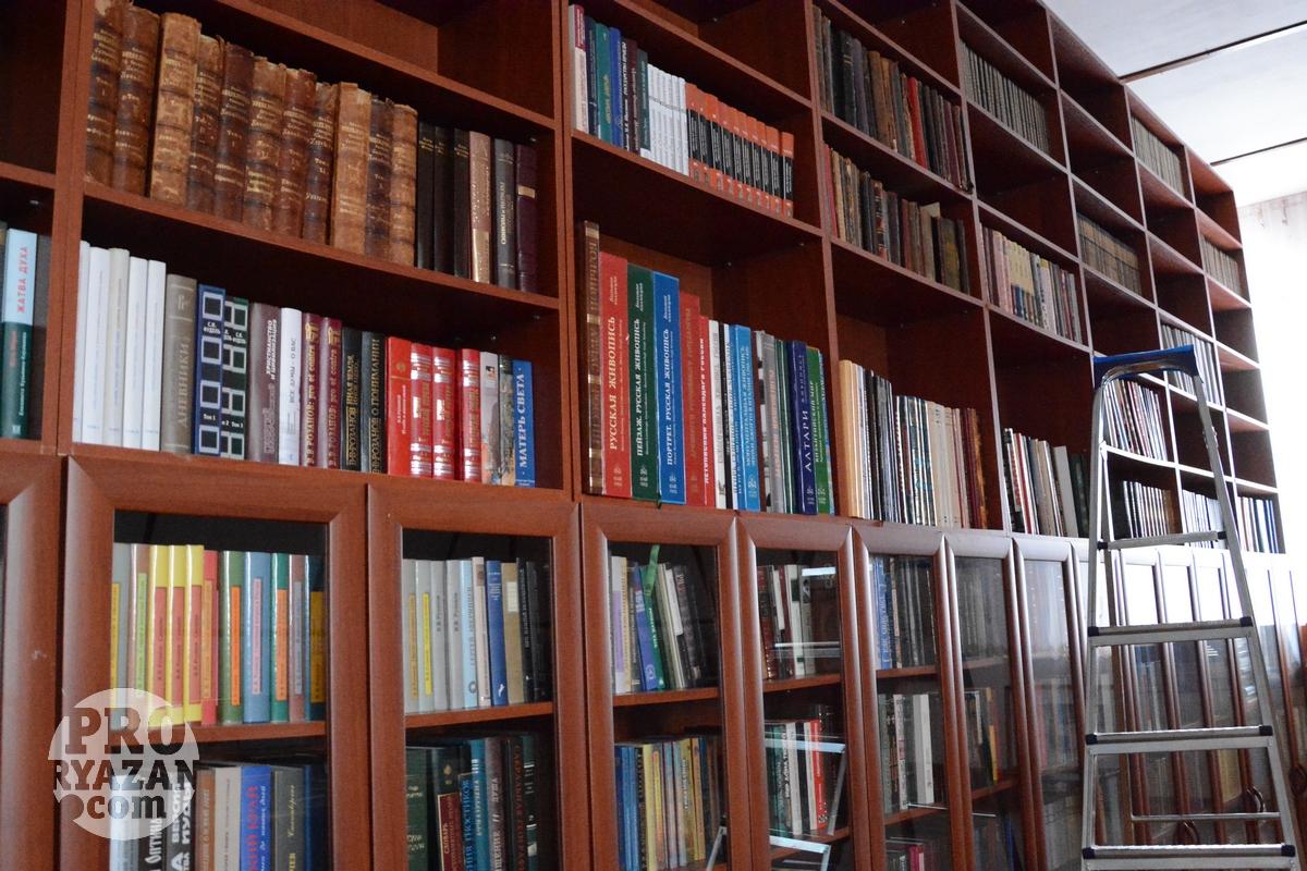 Библиотека ЦПЦ