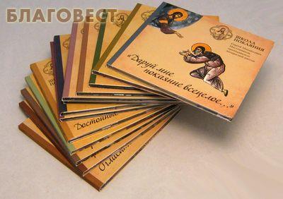 О духовном вреде книг и выступлений Сергея Масленникова