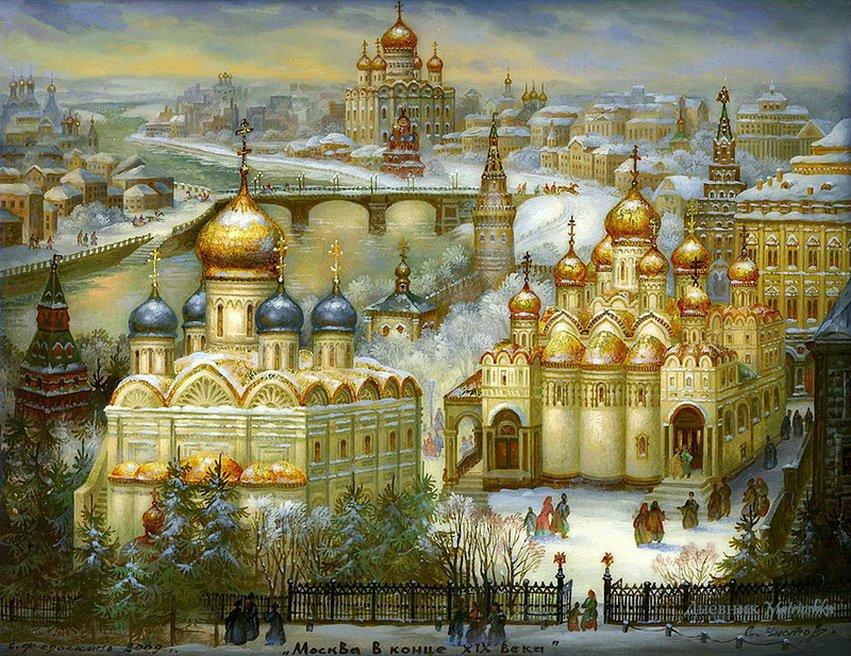 Федоскинская миниатюра. Москва в конце XIX века