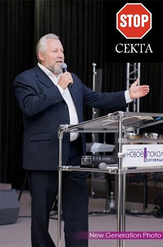 Сергей Ряховский: «Крест Христов нужно уничтожить». По волнам антисектантской памяти...