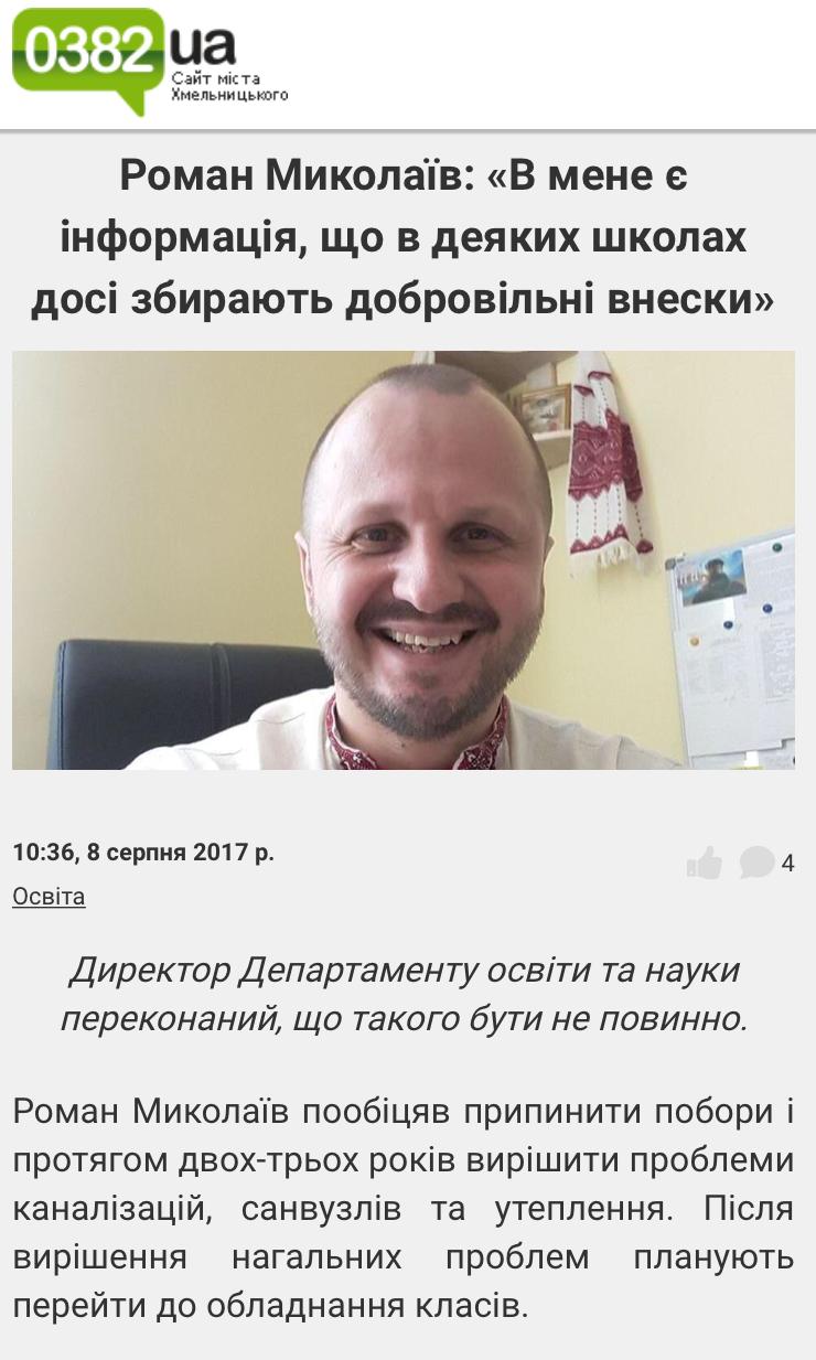 Хроники «Скифии»: революция неонацистов на Ставрополье провалилась