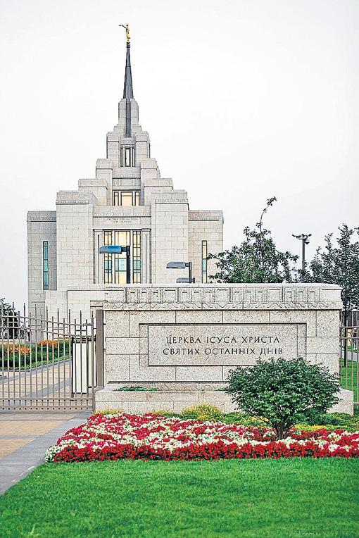 Американская секта мормонов заставляет россиян работать на ЦРУ