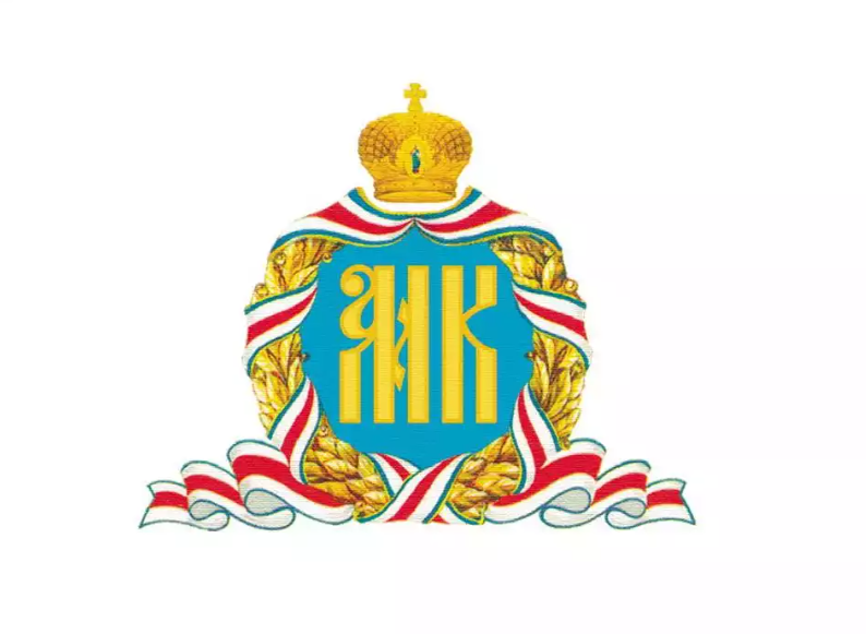 Правящий архиерей направил открытое письмо схимонаху Сергию (Романову)